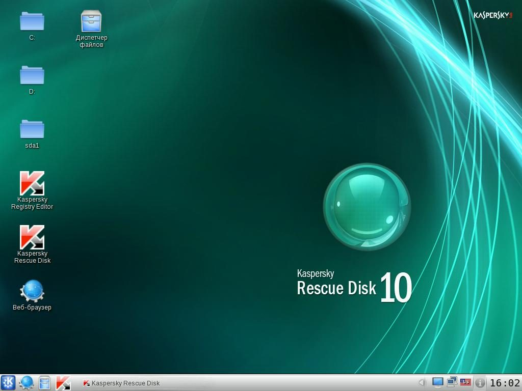 Kaspersky Rescue Disk 10 Free download Full Version With