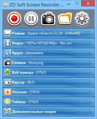 easy screen recorder crack