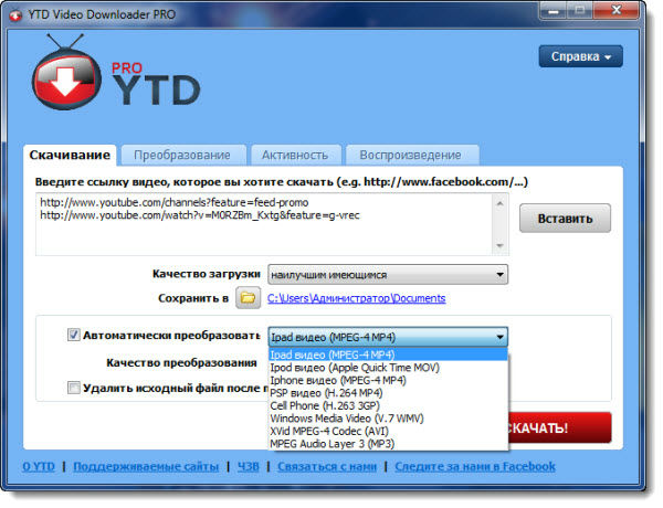 YouTube Downloader Pro 3.9.4
