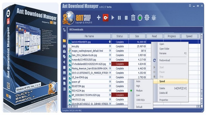Ant Download Manager Giveaway