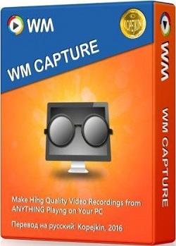 WM Capture Logo